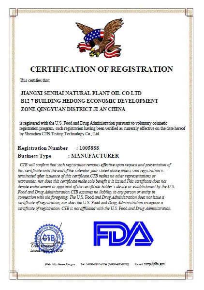 FDA化妆品